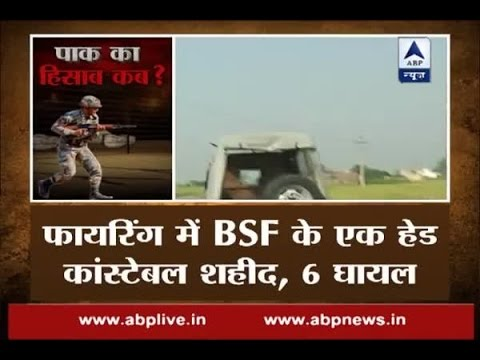 Pakistan violates ceasefire again; Another Indian army jawan martyred