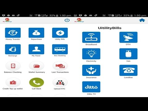 My Recharge All Services In One Application , Bus Booking, Bill Payment,