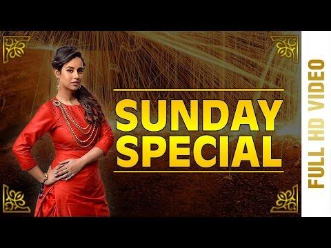 SUNDAY SPECIAL - SUNANDA SHARMA | Latest Punjabi...