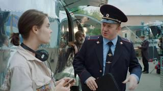 """Шок!Рублевский полицейский устроил беспредел на съемках """"Гоголя""""!"""