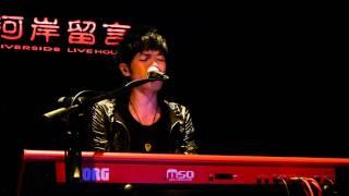 20111014 蕭閎仁西門河岸留言 - 你愛怎樣就怎樣
