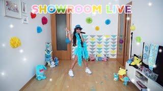 【バニー海水】bunny☆kaisui SHOWROOM live ~ANISON USA EUROPE~【歌って踊ってみた】