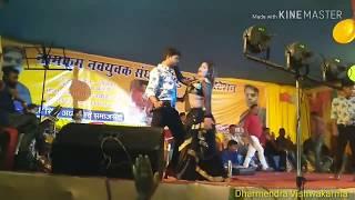 Ankush Raja Namkum Ranchi Stage Show Program Bhatar abhi Pankta re