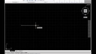 Как сделать стрелку в AutoCAD