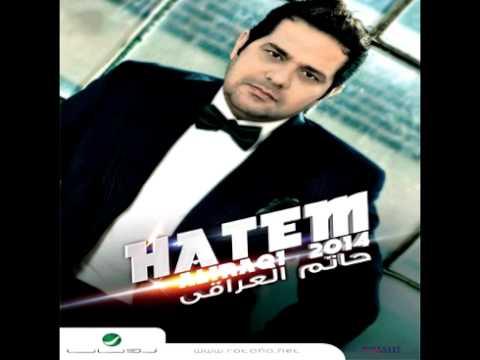 Hatem Aliraqi ... Ayesh Weyah | حاتم العراقي  ... اعيش وياه