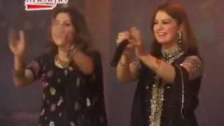 LAG RASHA KANA Ghazala Javed new song.flv