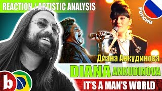Download DIANA ANKUDINOVA Диана Анкудинова! It's A Man's World - Reaction Reação (SUBS) Mp3 and Videos