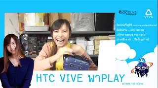 [VR] HTC VIVE