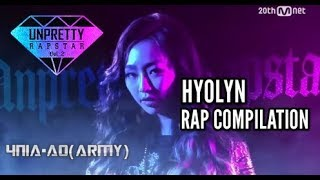 Unpretty Rapstar 2: Hyolyn Rap Compilation