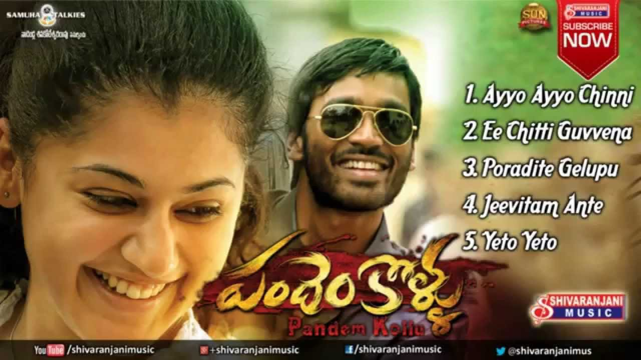 Pandem Kollu Telugu Movie Full Songs Jukebox Dhanush Taapsee Gv Prakash Aadukalam Youtube