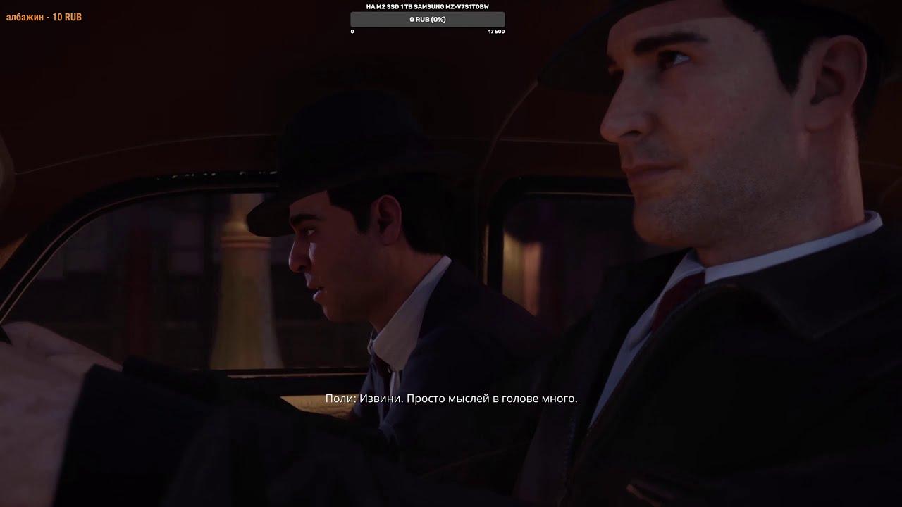 Mafia: Definitive Edition в 2К - PART 8 - FINAL