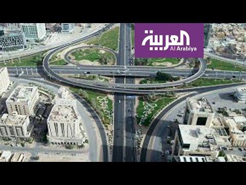 كيف تبدو الرياض من فوق، قبل وأثناء منع التجول  - نشر قبل 40 دقيقة