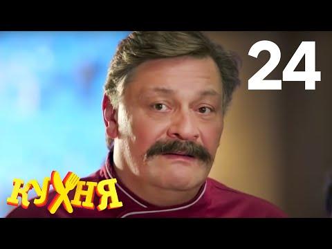 Кадры из фильма Молодежка - 1 сезон 22 серия