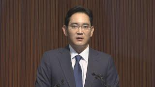 """삼성 준법위 """"이재용, 경영권 승계 의혹 사과…"""