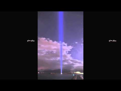IMAGINE PEACE TOWER relights 9 Oct 2013