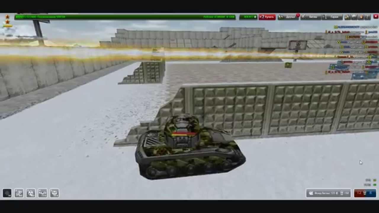 Смотреть танки с тимом 45 серия