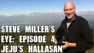 Hiking Jeju's Hallasan National Park: Steve Miller's EYE #4 [Canon EOS C100]