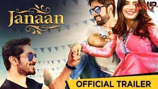 Janaan Official Trailer 2016   Armeena Khan, Bilal Ashraf, Ali Rehman Khan