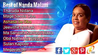 nanda-malini-best-songs-collection