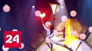 Смотреть видео Шоу сантехников и танцы в аэротрубе: