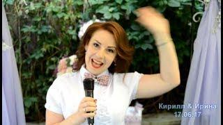 Свадьба Кирилла и Ирины 17 06 17