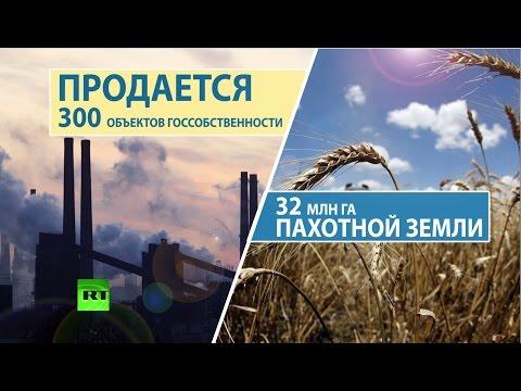 Киев готов передать