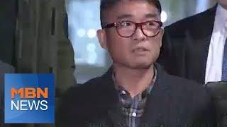 """MBN 뉴스파이터-김건모 """"진실 밝혀지길""""…의혹 벗을 수"""