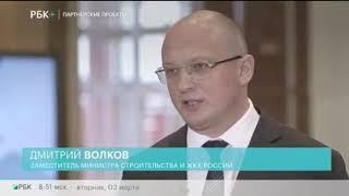 Конкурс «BIM-технологии» в сюжете РБК