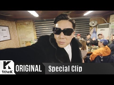 Special Clip(스페셜클립): Sangmin Lee(이상민) _ Blues Along the Way(길 따라 블루스)