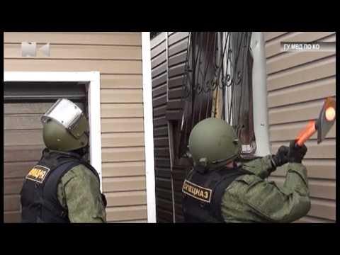 Дом цыганки наркоторговли брали штурмом