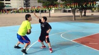 バスケの自分の必殺技を説明してみた thumbnail