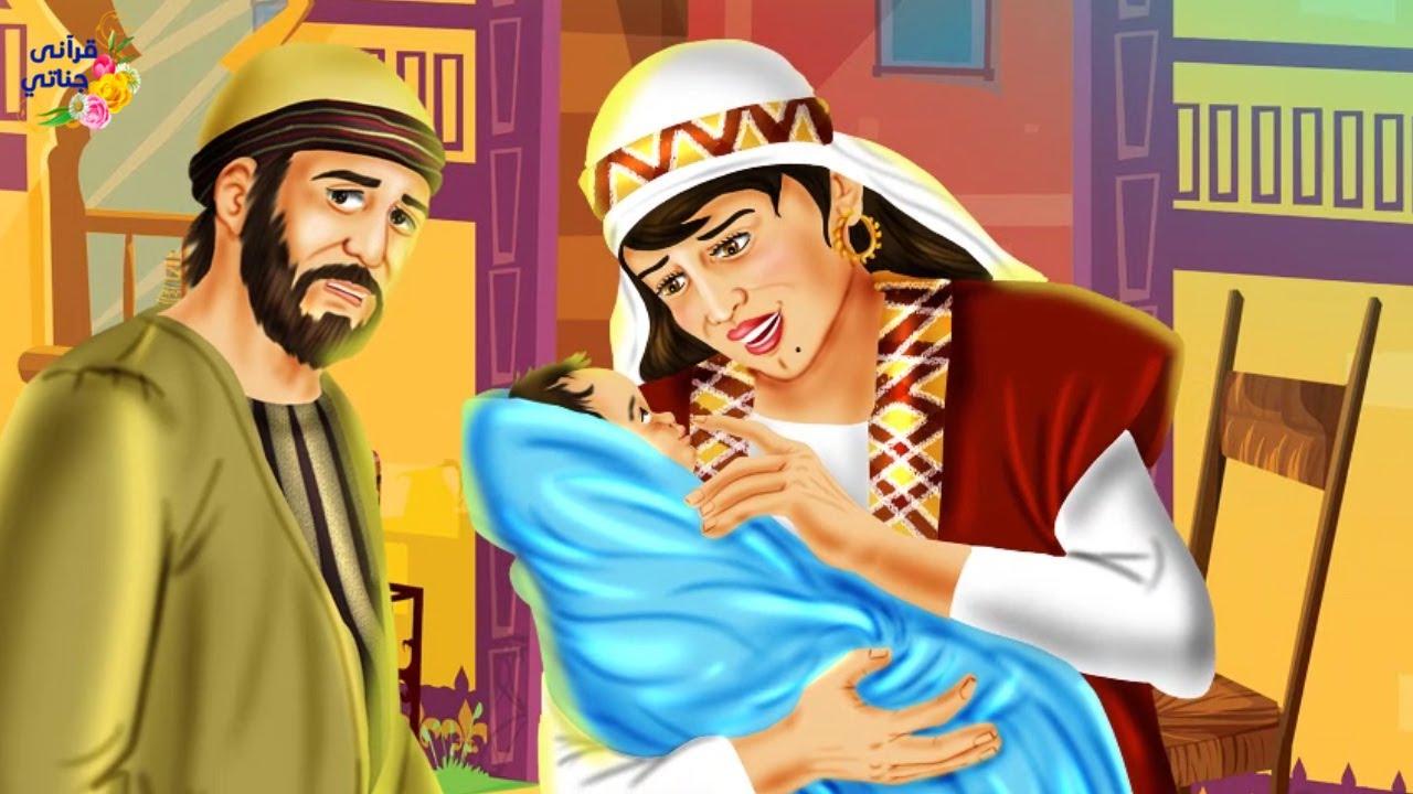 قصة رائعة هذه السيدة الصالحة توفي صغيرها في غياب زوجها ولما عاد كانت المفاجأة الكبرى