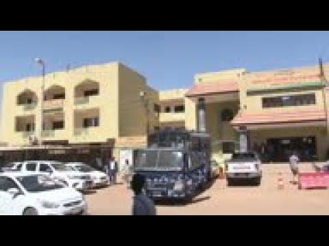 New legal proceedings against Sudan's al-Bashir