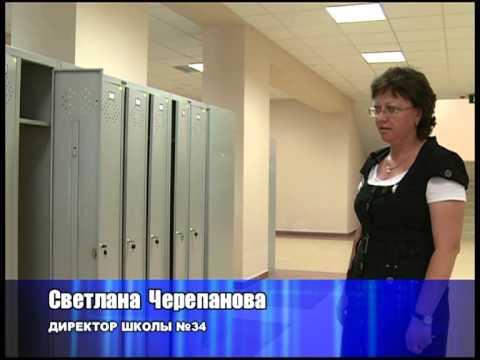 Старая Купавна. Школа №34