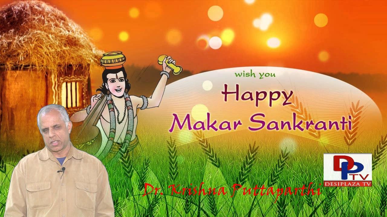 Dr Krishna Puttaparthi Wishing Happy Sankranti to all Desiplaza TV Viewers