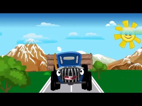 Едет СИНИЙ ТРАКТОР / Развивающая песенка для детей / Мультик для детей про животных