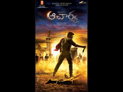 Acharya Teaser – Megastar Chiranjeevi | Koratala Siva | Niranjan Reddy | Ram Charan