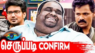 உஷாரா இருடா சூனாபானா : Producer Ravinder Chandrasekar to Kavin | Bigg Boss | Losliya Father, Slap