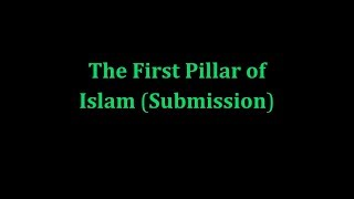 The First Pillar of Islam (Submission), Appendix 13, Authorized English Version of Quran.