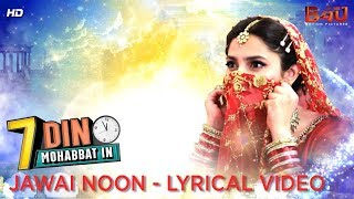 Jawai Noon |  Official Lyric Video | 7 Din Mohabbat In | Mahira Khan |  B4U Motion Pictures