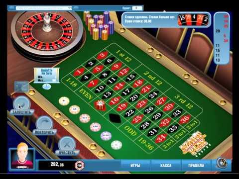 казино онлайн фараон играть