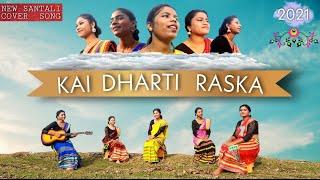 New Santali Christian Song 😇   KAI DHARTI RASKA    Santali song 2021    Cover song