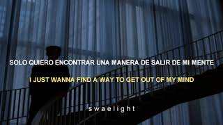 Bruce Wiegner - IDK // Lyric + Español Video