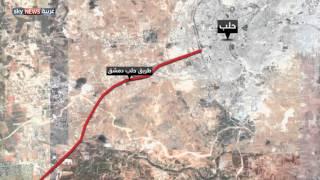 الجيش السوري يتقدم بغطاء جوي روسي