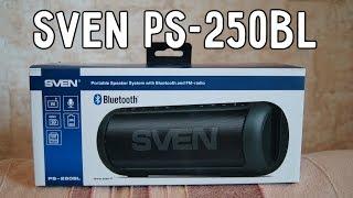 Огляд Sven PS-250BL. Портативна акустика яка може здивувати