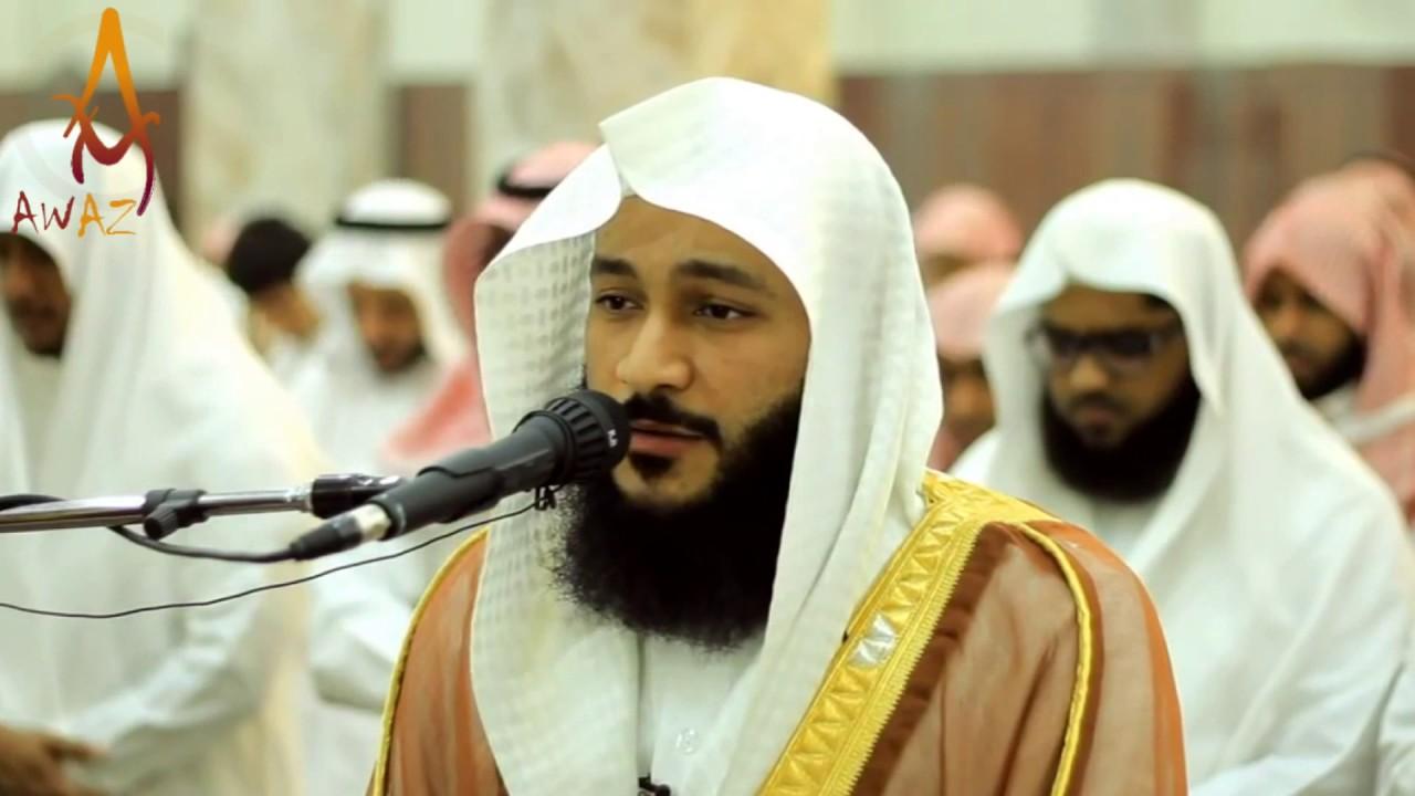 Best Quran Recitation Emotional Recitation Surah Al-Jathiyah by Abdur Rahman Al Ossi || AWAZ ||