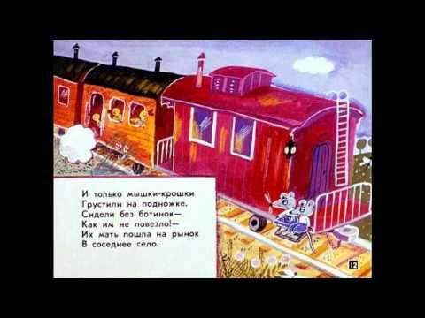 Стране вечных каникул мультфильм