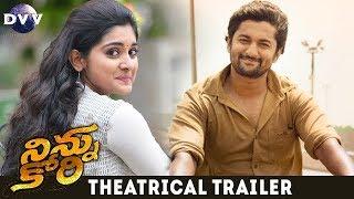 Telugutimes.net Ninnu Kori Theatrical Trailer