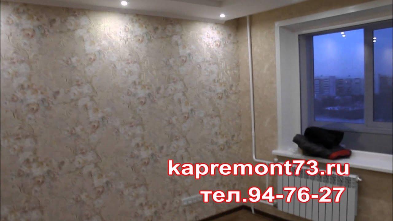 Ванная комната в ульяновке Акриловая ванна Orans BT-65109 R