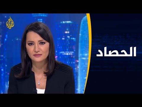 الحصاد - أميركا وكورونا.. قائمة القتلى تطول  - نشر قبل 14 ساعة